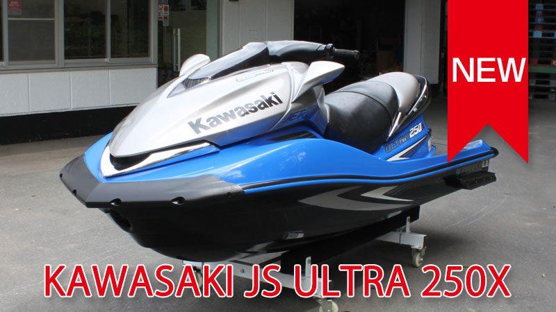 中古ジェットスキー KAWASAKI JS ULTRA 250X 入荷しました。