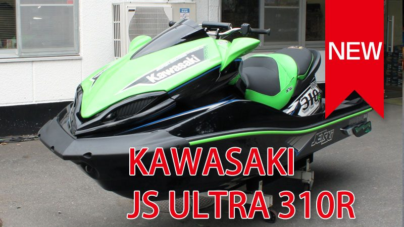 KAWASAKI JS ULTRA 300R 入荷しました。