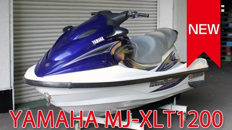 中古ジェットスキー YAMAHA MJ-XLT1200 入荷しました。